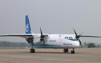 中航工业正在研发的新舟600飞机