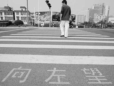 杭州滨江南海车祸