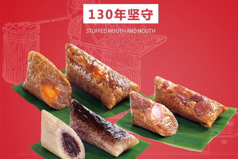 http://www.shangoudaohang.com/yingxiao/144720.html