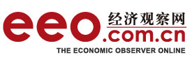 The Economic Observer: Independent news coverage of China business, law, politics, economics, finance, and social issues.
